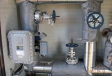 TAPRemovableIns(FlowmeterStation)1400