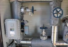 TAPRemovableIns(FlowmeterStation)